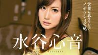 Kokone Mizutani – Ineffable Sex