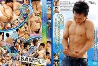 Premium 3 – Ken Muto – 2015