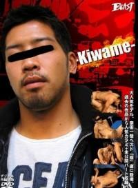 Kiwame (Kiwame, Zenith & Kazuya Muneda)