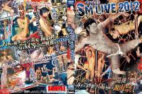 Acceed SM Live 2012 – Gay Sex HD