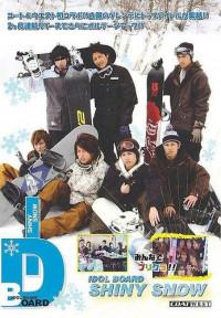Coat West – Idol Board Shiny Snow
