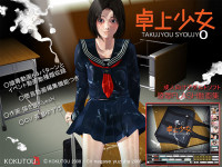The Girl On The Desk Takujyou Syoujyo Releases In 2013