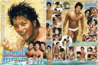 Surf Surf Revolution 6th Mix – Gay Love HD