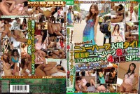 Transsexual Powerhouse Thailand Land Of Smiles Eight Total Babe Shemale