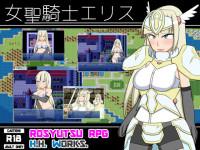Holy Lady Knight Elis – Super Rpg Game