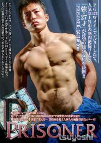 Prisoner Tsuyoshi