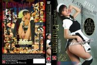 Tora Tora Platinum Vol 37 – Riko Tachibana