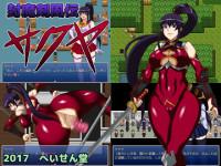 Anti-Demon Stormedge Sakuya – Super Game