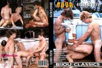 Brian's Boys (1983) – Aaron Gage, Brian Hawks, Mark Davis