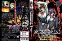 Bible Black – New Testament Ep. 1