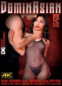 DominAsian Vol 3 (2020)