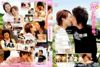 If I Fell In Love With You 3 – Best Gays HD