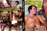 Bareback Construction Crew (1977) – Bobo, Bull, Dozzy