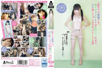 Yazawa Mimi Whore In Erotic Costume