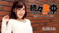 Sex Heaven Creampie In A Beautiful Body (Yua Ariga) – FullHD 1080p