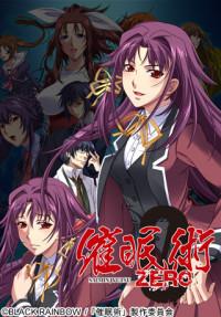 Saimin Jutsu Zero Super HD-Quality Hentai 2013