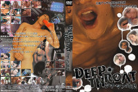 Deep Throat – Oral Hell – Asian Sex