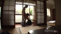 Mature Woman In Hot Spring Part2
