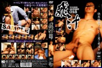 Mania Report Vol.018 – Asian Gay, Sex, Unusual