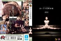 Asia BDSM (Calisthenics  1) Das