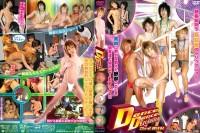 Dance Dance Erolution 3rd Mix – Best Gays HD