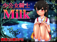 Girl Knight Milk