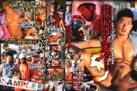 Sex Object's After Five – Gay Love HD