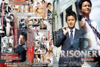 Prisoner Atsuto – Gay Sex HD