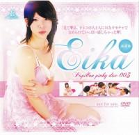 Papillon Pinky Disc Vol.003 – Eika