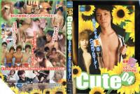Cute Part 04 Great Feeling Summer Love Cute Prologue (2006)