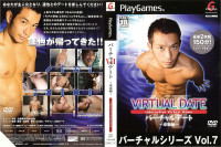 Virtual Date Vol.7 Disc 1of2 – Extreme, Sex, HD