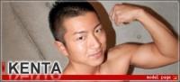 Ultra-Injection Kenta – Asian Sex