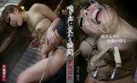 "Amemiya Yuka ""moment – Mitsubishi – Torture  Change In Pant Voice"