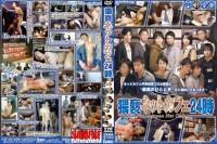 Obscene Net Cafe – Super Sex HD