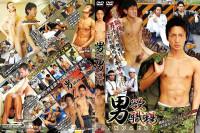 Ikuze Vol.7 – Teens, Asian Sex, HD