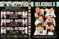 Delicious Vol.2 – Gay Asian Sex, Hardcore Sex