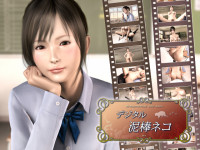 Dejitaru Dorobou Neko Digital Cat Burglar HD 3D New 2013
