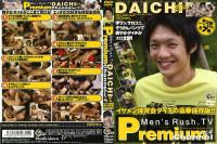 Premium Channel Vol.04 – Daichi Best