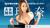 The Continent Full Of Hot Girl, File.068