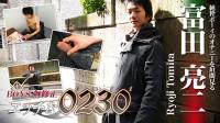 Ona0112 – Ryoji Tomita (No Mask)