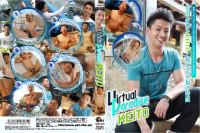 Virtual Paradise Keito