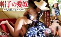 Yu Rina