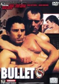 Bullet Videopac 5 – Bullet Productions – 1982