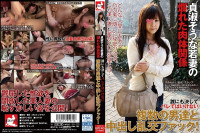 Jav  Porn Kimura Narumi