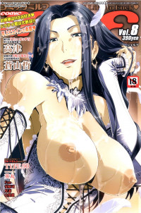 Selection Of Comic Milf Vol. 3