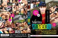 Target Extra Yusaku