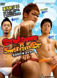 PRISM – Erokawa Swimmer – Erokawa☆Swimmer エロカワ☆スイマー