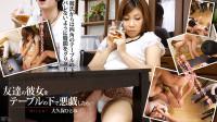Hitomi Okubo – Fucked My Best Friend's Girl Friend