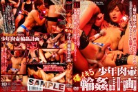 Explosive 5 – Youth Meat-Vessel Gang – Asian Sex