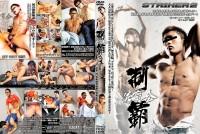 Athletes Conquest – Striker 2 – Asian Sex